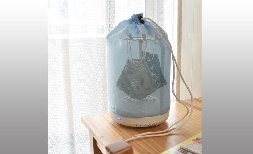 パラソルドライハンガーの口コミと最安値!マスクを乾かせる超小型乾燥機の電気代は?