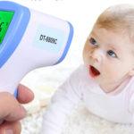 LundyBright非接触型体温計DT8809Cの口コミと最安値!精度が高いおすすめ品