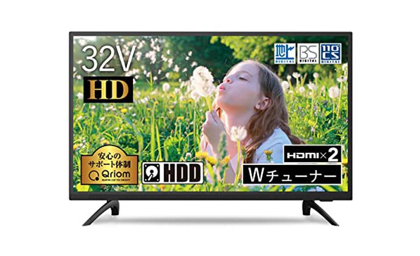 QRCH-32W2KHDDの口コミと最安値!ゲーム以外でおすすめの山善32V型テレビ