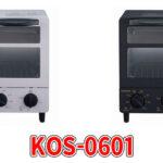 KOS-0601とKOS-1021の違いを比較!目玉焼きと食パン同時調理で時短確定!
