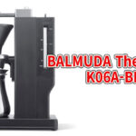 バルミューダ コーヒーメーカーK06A-BKとデロンギの違いを比較しておすすめは?